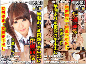 Tokyo-Hot HD n0742: Young Girl Slave &#8211; Arisu Hayase