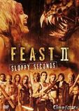 feast_2_sloppy_seconds_front_cover.jpg