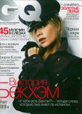 The Official Covers of Magazines, Books, Singles, Albums .. Th_23945_VictoriaGQCover2_122_462lo