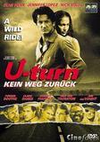 u_turn_kein_weg_zurueck_front_cover.jpg