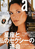 The Official Covers of Magazines, Books, Singles, Albums .. Th_22353_VictoriaFrauCover_122_499lo
